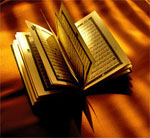 250px-opened_qur'an.jpg